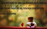 Kata Kata Sedih Terbaru Untuk Seseorang Yang kita Cintai